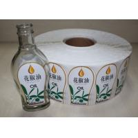 China Self - Adhesive Healthy Food Product Labels PVC / PE / PP Hot Stamping wholesale
