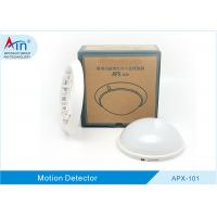 China Wall Mounted 360 Degree Motion Detector 10-16VDC APX-101 For Indoor wholesale