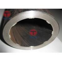 China GB/T 20409 Multi - Rifled Seamless Steel Tubes For High Pressure Boiler wholesale