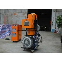 China Small Size Plastic Material Hopper Loaders  900 G / 5 HP With Alarm And Overload Protection on sale