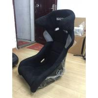 Buy cheap JBR1060Full Reclinable Sport Racing Seats Black / Red / Blue / Yellow / Gray Color from wholesalers