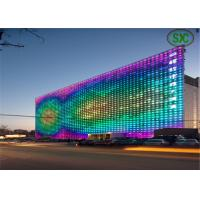 China 6500K - 9500K IP67 LED curtain display , High brightness Rental LED Display wholesale