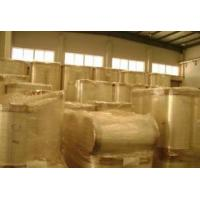 Buy cheap Bopp packing tape clear jumbo roll (with adhesive) from wholesalers