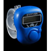 China mp3 digital finger counter wholesale
