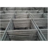 China Concrete Reinforcing Stainless Steel Bar Welded Metal Mesh High Standard wholesale
