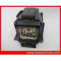 China projector lamp NEC VT75LP wholesale