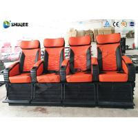 China 4 People 4D Movie Theater With Electric / Pneumatic / Hydraulic Power Mode wholesale