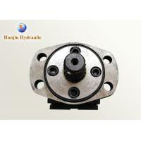 Quality LIVENZA Standard Orbit Hydraulic Motor BMRS-125-H6RG 4- Hole Flange for sale