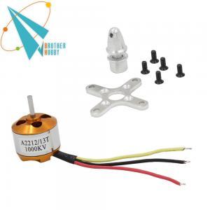China 2212 800KV small brushless dc motor wholesale