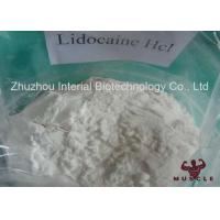 China Legal Local Analgesic Powder CAS 73-78-9 Lidocaine HCl Powder No Side Effect wholesale