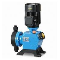 China Horizontal Small Size Marine Water Pumps wholesale