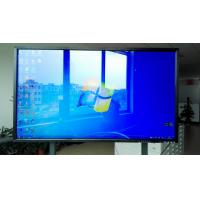 China Remote Meeting All In One Touchscreen Display 75 Inch Interactive Whiteboard wholesale