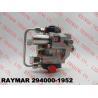 Buy cheap DENSO Genuine HP3 common rail fuel pump 294000-0590, 294000-1952 for HINO N04C 22100-E0060, 22100-E0061, 22100-E0062 from wholesalers