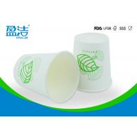 200ml Disposable Coffee Cups 75x52x82mm With Food Grade Paper Materials