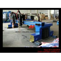 China Double Side Driving Gantry Type CNC Plasma And Flame Cutting Machine / CNC Cutter wholesale