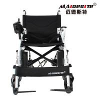 China Health Care Lightweight Motorized Folding Wheelchair Easy Operation wholesale