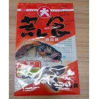 China Plastic Back Seal Fish Lure Packaging Heat Seal Pet Food Bag Custom Printing wholesale