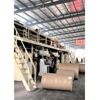 China WJ150-2500 3Layer Corrugated Cardboard Production /Purchase from China wholesale