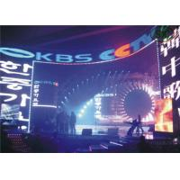 China High Brightness Stage LED Screens / P16 Led Display Dustproof wholesale