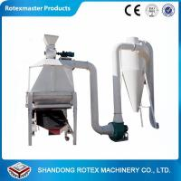 China Large Capacity YSKLN6 Counter Flow Cooler For Wood Pellets / Feed Pellets wholesale