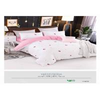 China Jaquard Pattern Cotton Bedding Sets For Teenage Girl / Bedroom Sheet Sets wholesale