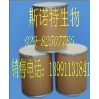 China Agaricus Blazei P.E. on sale