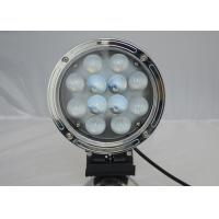 Quality 60W 4D LED Off Road Driving Lights 12 Volt - 24v 6500K 5800 Lumen Dustproof for sale