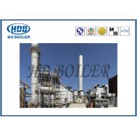 China Circulating Fluidized Bed Utility CFB Boiler , Industrial Grade Cogeneration Plant wholesale