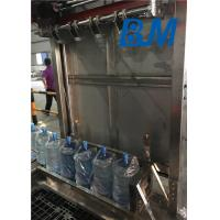China PLC Control 5 Gallon Water Filling Machine 3 Layers Water Bottling Plant Equipment wholesale