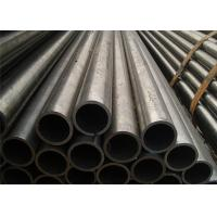 China Precision Metal Hollow Section Seamless Steel Tube 6-2500 Mm Outer Diameter wholesale
