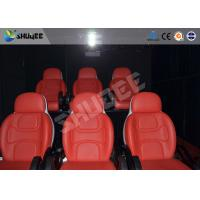China Comfortable red motion chair 7D movie theater of motion cinema equipment wholesale