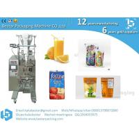 China Automatic Date Printer Vertical Plastic Bag Sachet Sealing Machine Juice Water Oil Liquid Filling Sealing Packing Machin wholesale