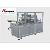 China Cellophane Over - Wrapping Tissue Paper Packing Machine For Box Tissue With Servo Drive wholesale