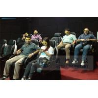 Quality 5D Cinema Equipment With Motion Chair for sale
