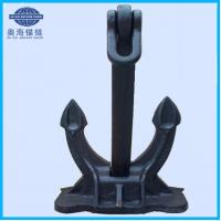 China Offshore China Manufacturer Marine Spek Anchor With DNV ABS CCS BV NK Class wholesale