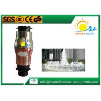 Buy cheap DN25 Geyser Jet Water Fountain Nozzles Plastic Material Durable Energy Saving from wholesalers