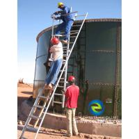 Buy cheap Glass Fused Steel Roof Anaerobic Digestion Tank Of UASB EGSB SBR BAF USR CSTR from wholesalers