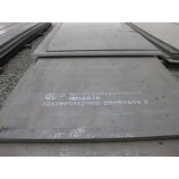 Buy cheap HI pressure vessel steel plate (CH) from wholesalers