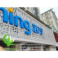 China Insulation Custom Aluminum Panel , Aluminum Wall Panels Lightweight Exterior Cladding wholesale