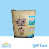 High quality baby diaper for Russia market