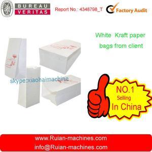 China paper bag making machine/paper bag machine /square bottom paper bag machine wholesale