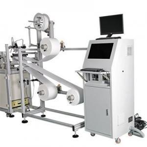 China Modular Design Face Mask Manufacturing Machine , Automatic Mask Making Equipment wholesale