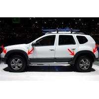 China Dacia Duster 2016 Plastic Wheel Arches / Duster 2010-2015 Upgrade Fender Flare wholesale