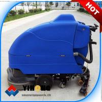 China Walk Behind Floor Scrubber YHFS-780H on sale