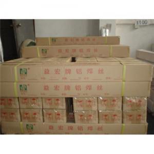 China Aluminum TIG welding rod on sale