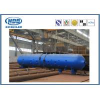 China Anti Wind Pressure Induction Steam Drum For Power Station CFB Boiler wholesale