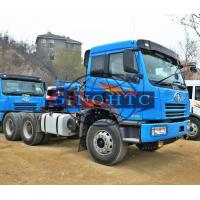 China RHD 6x4 Prime Cargo Movers, 10 Wheels Reliable Prime Movers380hp Power wholesale