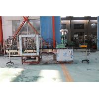 China 500-800BPH Glass Bottle Beer Carbonated Drink Filling Capping Machine wholesale