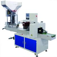 Buy cheap Flexible High Speed Drinking Straw Packing Machine Automatic Single Piece from wholesalers