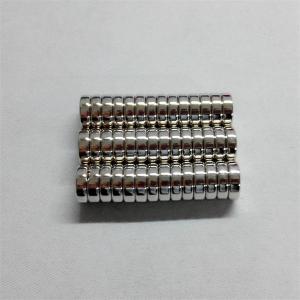 China 10 mm flat magnet wholesale